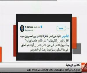 """""""إخوان كاذبون"""".. فيديو يكشف كيف ضلل إعلام الإرهابية مشاهديهم"""