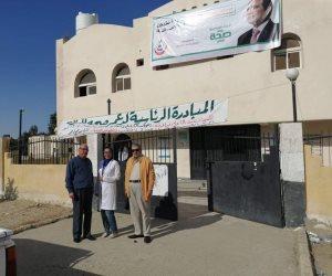 """""""صحة شمال سيناء"""" ترفع حالة الطواريء استعدادا لتنفيذ المبادرة الرئاسية لدعم صحة المرأة (صور)"""