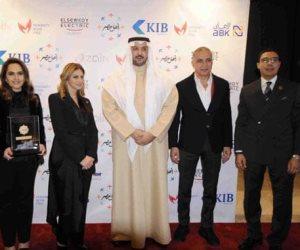 """""""أهل مصر"""" تعقد أول ملتقى بالكويت وتناقش أهمية التوعية بقضية ضحايا الحوادث والحروق"""