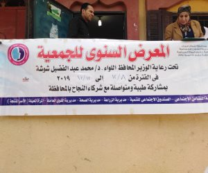 بمشاركة 25عارضاً.. محافظ شمال سيناء يفتتح معرض للمنتجات البيئة والتراثية السيناوية بالعريش(صور)