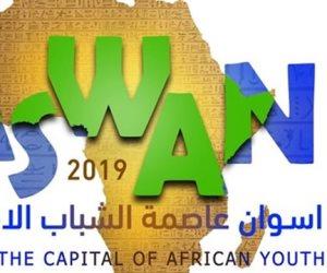 أسوان.. عاصمة الشباب الأفريقي وحاضنة المؤتمرات واللقاءات المحلية والإقليمية والدولية