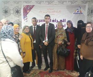 خلال ندوة عن الشمول المالي.. «شمال سيناء» تحتفل باليوم العالمي لمناهضة العنف ضد المرأة (صور)