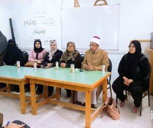 «التنمر كأحد أشكال العنف ضد المرأة» ندوة لفرع المجلس القومي للمرأة بشمال سيناء (صور)