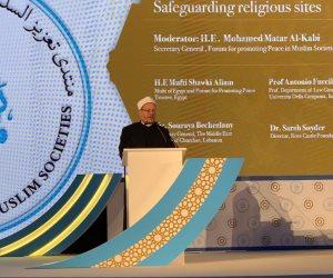 المفتي من منتدى تعزيز السلم: لابد من تكاتف الأديان لمحابرة الخطر الداهم وهو الإلحاد