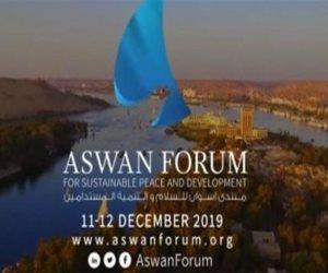 اليوم.. انطلاق منتدى أسوان للسلام والتنمية بأفريقيا