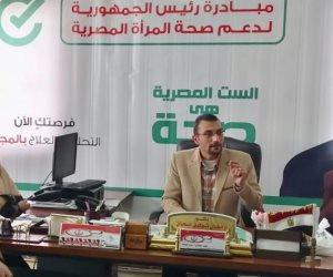 """الكشف على 3868  سيدة وفتاة بشمال سيناء ضمن مبادرة """"دعم صحة المرأة"""" 100 مليون صحة  ( صور)"""