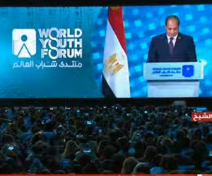 منتدى شباب العالم.. جلسة «تعزيز التعاون من أجل المتوسط» ترفع الكارت الأحمر لبلطجة أردوغان من قبرص إلى ليبيا