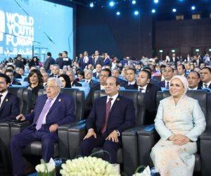 انتصار السيسي عن منتدى الشباب: نستكمل حلمًا بدأ من عامين نحو عالم يسوده السلام