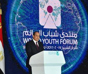 11 جلسة مهمة ضمن فعاليات منتدي شباب العالم بشرم الشيخ اليوم