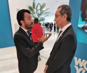 وزير الاتصالات وتكنولوجيا المعلومات:  منتدى شباب العالم فرصة رائعة لتبادل الحوار