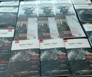 إصدار خاص بالإنجليزية عن أزمة سد النهضة في أروقة منتدى شباب العالم (صور)