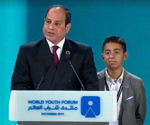 10 قرارات للرئيس السيسي في ختام منتدى شباب العالم .. تعرف عليهم