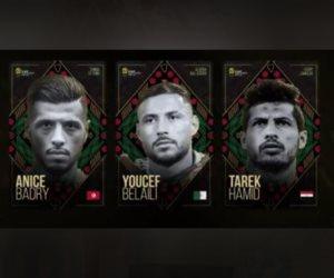 طارق حامد في القائمة النهائية للمرشحين لأفضل لاعب داخل إفريقيا 2019