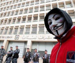 الانهيار المالي يسطر نهاية الإعلام اللبناني: إغلاق محطات الراديو.. وتوقف الصحف