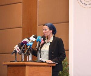 تحت رعاية رئيس الجمهورية.. وزيرة البيئة تطلق حملة «اتحضر للأخضر» لنشر الوعي البيئي (صور)
