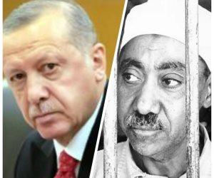 ما الوطن إلا تراب عفن.. أردوغان يستعين بأفكار سيد قطب في تخريب ليبيا