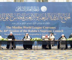 """رابطة العالم الإسلامى تدين التدخل التركى فى ليبيا وتطلق جائزتي """"المجمع الفقهي"""" و""""وثيقة مكة"""" بمليون ريال"""