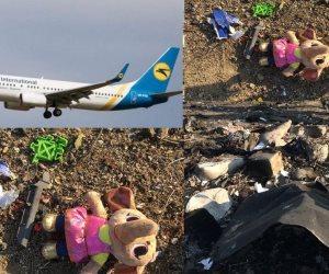 تخبط وارتباك.. سقوط الطائرة الأوكرانية يكشف عشوائية المؤسسات الإيرانية