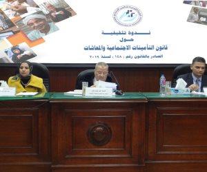 قانون التأمينات والمعاشات الجديد عزز مظلة الحماية المجتمعية في مصر