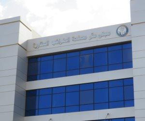 بعد إلغاء الحجوزات الإدارية لمن سدد 10%.. «الضرائب العقارية»: آخر موعد لتقديم الإقرارات 31 مارس