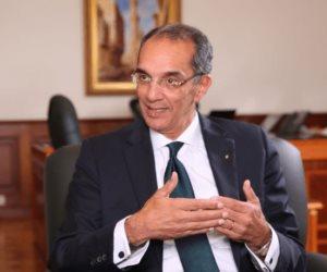 وزير الاتصالات يعلن إطلاق خدمات مصر الرقمية تجريبيا على مستوى الجمهورية