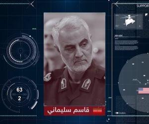 من قلب الدوحة.. كيف بدأ التخطيط لعملية مقتل «سليماني»؟