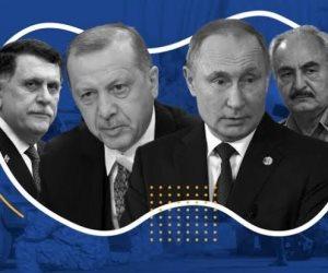 فى ليبيا.. تفاصيل صفعة بوتين على وجه أردوغان فى مجلس الأمن