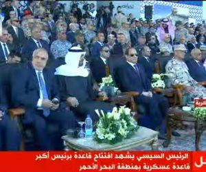 الرئيس السيسى يشهد افتتاح قاعدة عسكرية جديدة بحضور الشيخ محمد بن زايد
