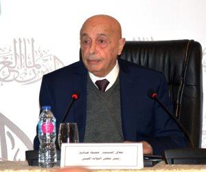 عقيلة صالح يطالب البرلمان العربي بسحب الاعتراف بحكومة الوفاق ودعم تصدي الشعب للغزو التركي
