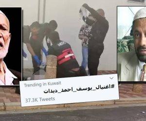 بعد إطلاق النار عليه بجنوب إفريقيا.. وفاة الناشط يوسف أحمد ديدات متأثرا بجراحه