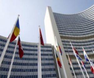 الأمم المتحدة: مصر سجلت نموا اقتصاديا قويا بنسبة 5.5 % خلال 2019