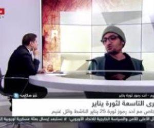 بعد الأسئلة المحرجة.. وائل غنيم يفضح تضليل «مكملين»: صبر جميل يا مُدعي الدين