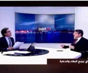 فضيحة مستشار أردوغان.. ياسين أقطاي يبيح البغاء والدعاره (فيديو)