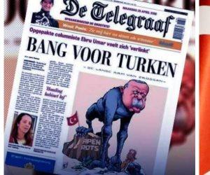 «تليجراف» تشبه «أردوغان» بـ«قرد يحلم بغزو أوروبا»