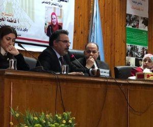 القباح تدشن برنامج «فرصة» بمحافظة أسيوط واستهداف 319 ألف مستفيد