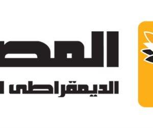 """""""تنسيقية شباب الأحزاب"""" تعقد صالونها السياسي الثالث لبحث """"الأزمة الليبية"""" اليوم"""