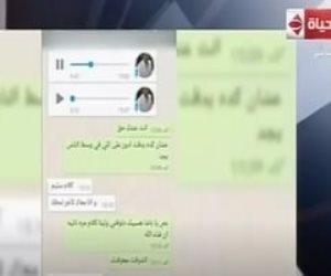 إخواني مستقيل من قناة الشرق يفضح أيمن نور للمقاول محمد علي (تسريب جديد)