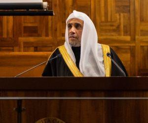 رابطة العالم الإسلامي توقع اتفاقية تعاون مع الجامعة الكاثوليكية لتأسيس برامج زمالة في اللغة العربية