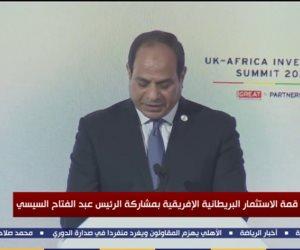 تصفيق حاد فى ختام كلمة السيسي بالقمة البريطانية الأفريقية للاستثمار