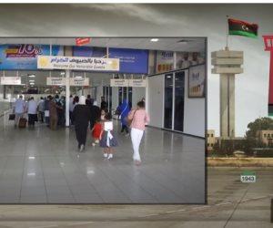 بعد تفعيل قرار الحظر الجوي.. أبرز 10 معلومات عن مطار معيتيقة