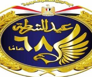 احتفالاً بعيد الشرطة.. وزير الداخلية يصرح بزيارة استثنائية لجميع نزلاء السجون