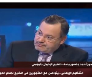 """الإخواني أحمد منصور يصف التنظيم الدولي للجماعة بـ""""الوهمي"""" ( فيديو )"""