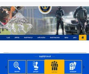 الداخلية تطلق خدمة الحصول على شهادة الخدمة العسكرية إلكترونيا
