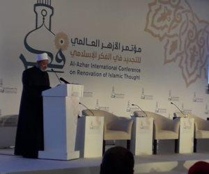 """شيخ الأزهر: """"الإسلام لا يعرف ما يُسمى بالدولة الدينية"""""""