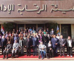 رئيس هيئة الرقابة الإدارية يلتقى برلمانيات في ختام تدريب نشر قيم النزاهة والشفافية