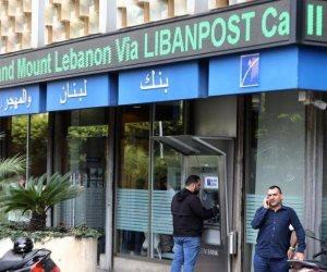 بسبب الأزمة الطاحنة.. وزير المالية اللبناني يطلب من البنوك خفض أسعار الفائدة
