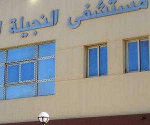 إجراءات حماية 300 مصري عائد من الصين بالحجر الصحي في مطروح