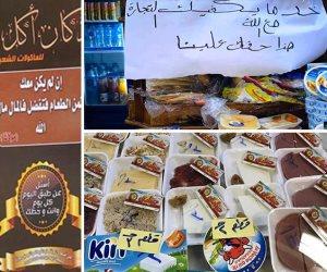 «أبواب الخير».. مطاعم مصرية تفتح أبوابها مجانا للفقراء (صور)