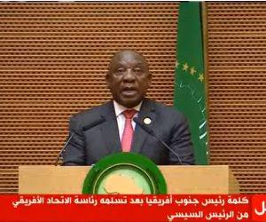 رئيس جنوب أفريقيا: السيسى قام بعمل شاق خلال رئاسته للاتحاد الأفريقى