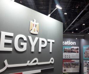 في المؤتمر الحضري بدبي.. «صندوق تطوير العشوائيات» يستعرض أبرز جهود الحكومة المصرية